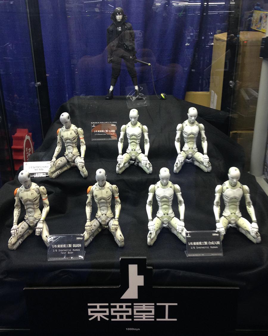 JapaneseFigures