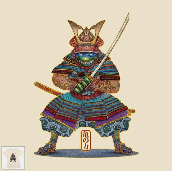 SamuraiTurtleShirt
