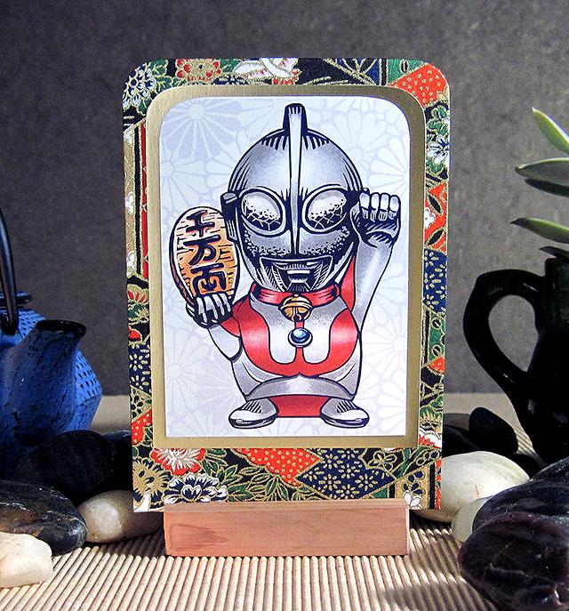 UltramanCard2_SM