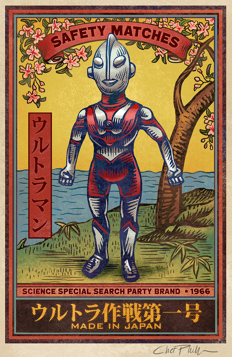 ultramanmatches